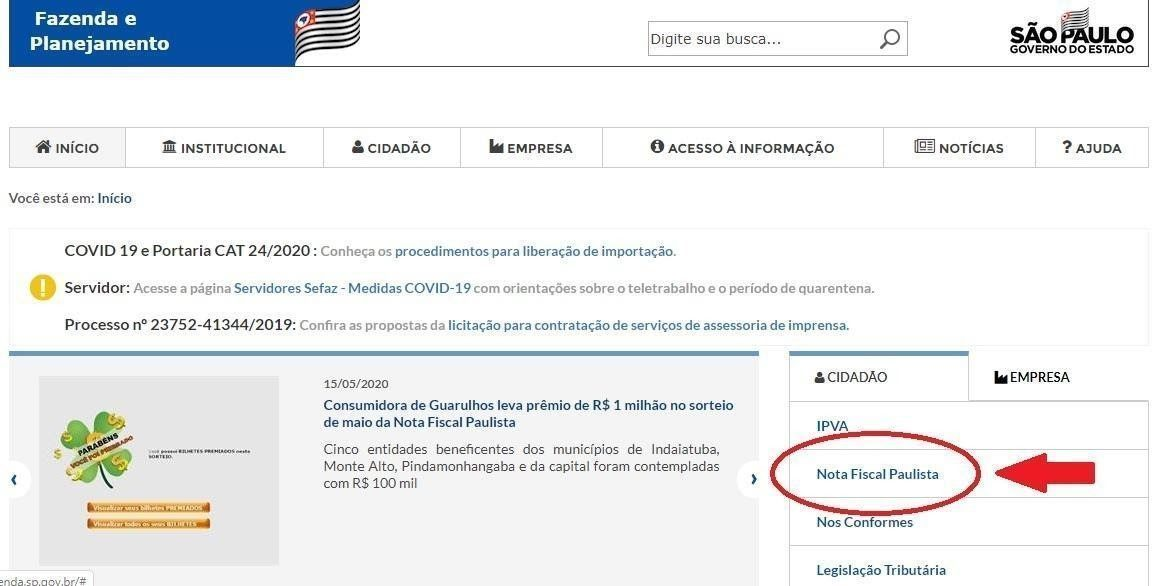 Como Cadastrar o CPF na Nota Fiscal Paulista